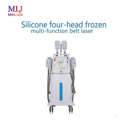 Silicone four-head frozen multi-function belt laser