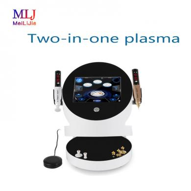 Two-in-one plasma