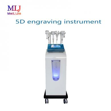 5D engraving instrument